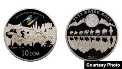"""Серебрянная коллекционная монета """"Великий шелковый путь"""", выпущенная Национальным банком КР в 2011 году."""