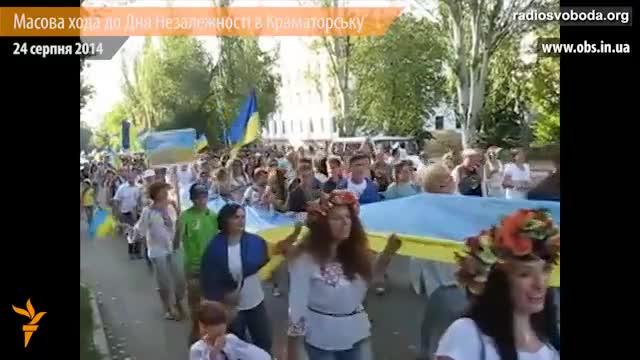 Масова хода у Краматорську: «Україна понад усе!»