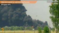 Дим від пожежі на нафтобазі під Києвом