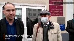 Гарифулла Яппаров о процессе над Фаилем Алсыновым