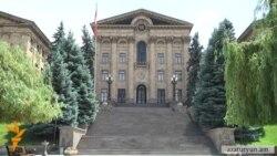 ԵՏՄ-ն և Հայաստանի ինքնիշխանությունը. Գնահատում են քաղաքական գործիչները