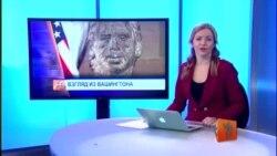 В Капитолии открыт бюст Вацлава Гавела