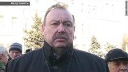 Геннадий Гудков. Интервью Радио Свобода