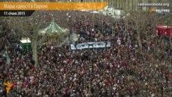 Марш на солидарноста во Париз