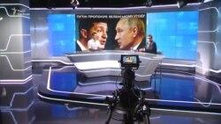 Путін пропонує Зеленському угоду по Донбасу