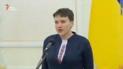"""Надежда Савченко: """"Россияне, вставайте с колен"""""""
