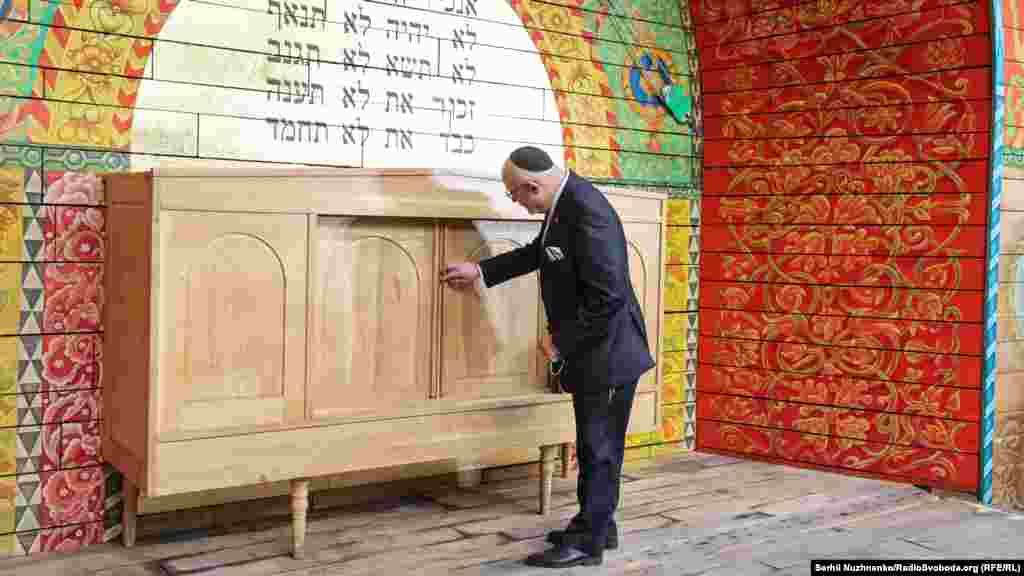 Надзвичайний та повноважний посол Держави Ізраїль в Україні Джоель Ліон під час відкриття у Бабиному Яру символічної синагоги
