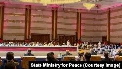 مراسم افتتاحیه مذاکرات بین افغانان در دوحه پایتخت قطر