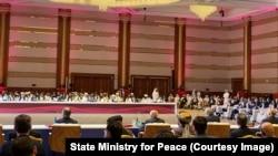 آغاز مذاکرات میان افغانان در قطر