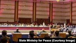 آرشف، مراسم آغاز مذاکرات صلح در قطر.