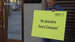 «Не убивайте Сенцова». Одиночные пикеты в Москве (видео)
