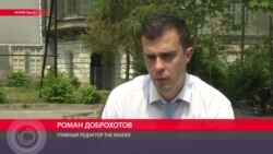 """Главный редактор The Insider - о том, почему JIT не называла конкретных имен тех, кто причастен к катастрофе """"Боинга"""" в Донбассе"""