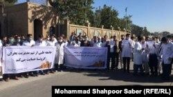 اعتراضات کارمندان صحی در هرات