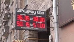 Курс доллара. Опрос на улицах Москвы