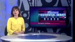Настоящее Время. Итоги с Юлией Савченко. 17 октября 2015