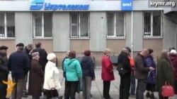 У Криму – проблеми з оплатою стаціонарних телефонів
