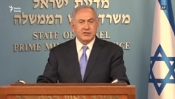 Israel's Prime Minister Benjamin Netanyahu Supports Abandoning Nuclear Deal