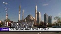 Кадыров позвал Меркель и Макрона в Чечню