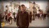 Retrospektiva 'Perspektive': Prva epizoda - Beograd