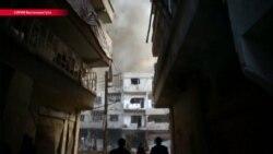 В сирийской Восточной Гуте ужесточились бои. Запад обвинил Москву и Дамаск в гибели местных