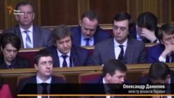 Новий міністр фінансів Данилюк обіцяє перевірити роботу ДФС