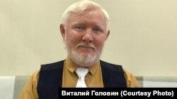 Виталий Головин