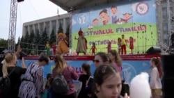 Festivalul familieie tradiționale, patronat de familia prezidențială