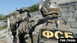 Russia's FSB security service announced the arrests on April 21.