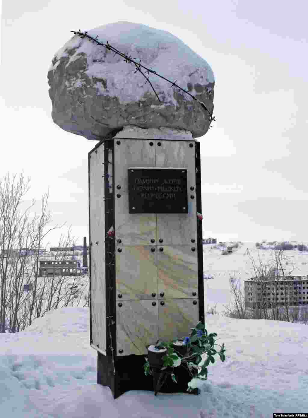 The first monument in Vorkuta to victims of political repression