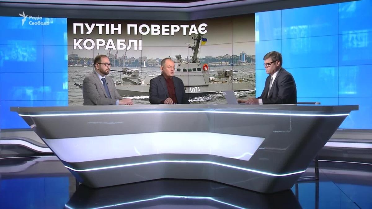 Зачем Путин вернул Украине корабли?