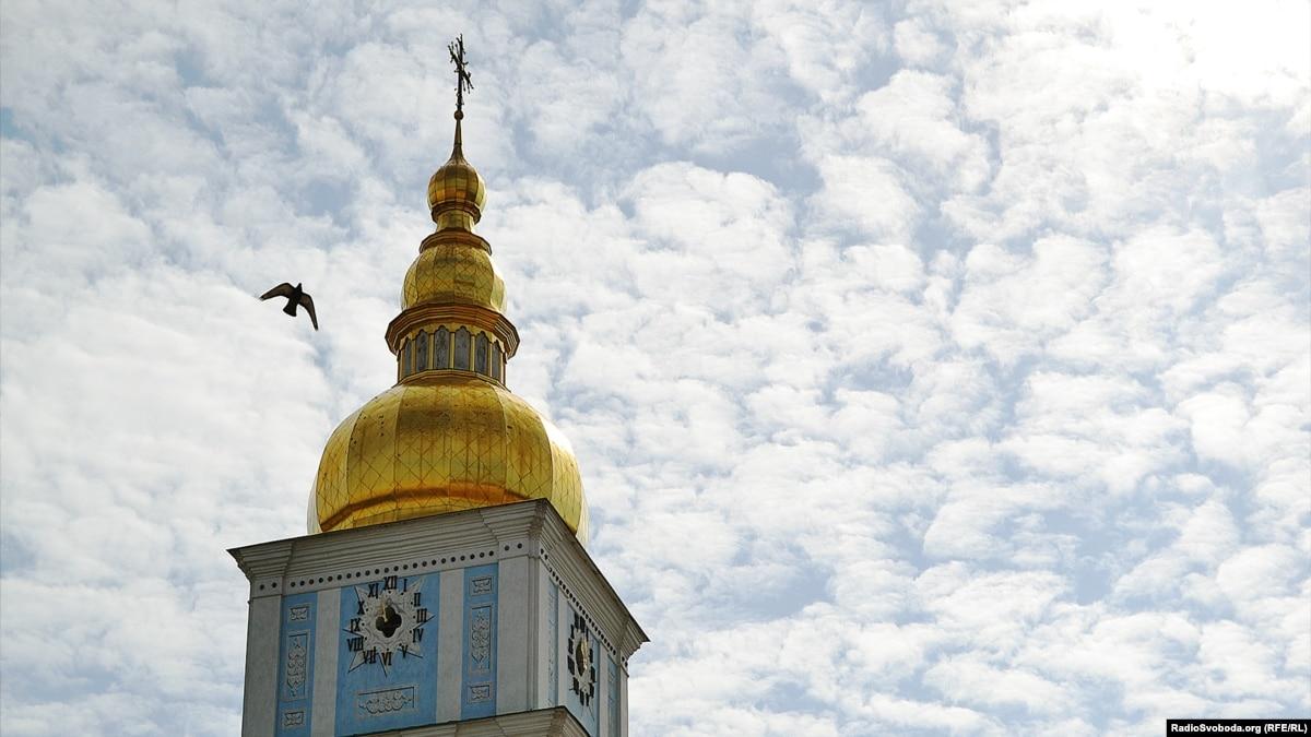 Укргидрометцентр рассказал о погоде на выходные