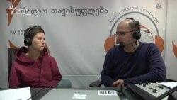 რამ წარმოშვა ქართული ნაციონალისტური დაჯგუფებები