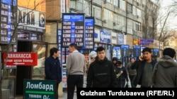 Пункты обмена валют в Бишкеке. Архивное фото.