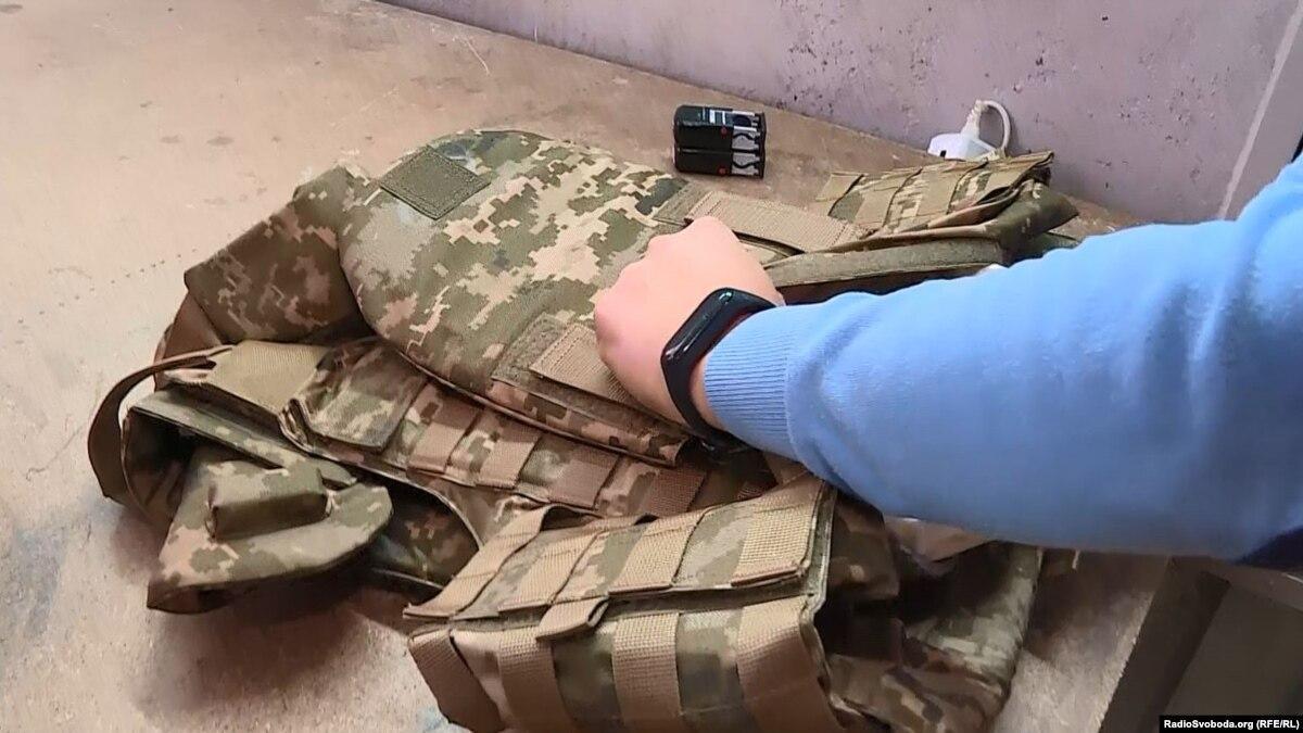 Бронежилеты под подозрением. Защищены ли украинские бойцы на фронте?