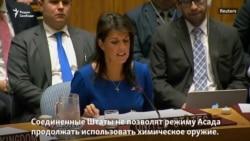 Россия в меньшинстве. Совбез ООН не одобрил резолюцию Москвы