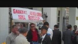 Бишкектеги Беларус элчилигиндеги пикет