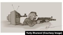 Caricatură de Yuri Zhuravel