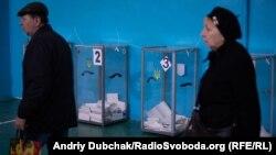 Голосування на виборах президента України, 31 березня 2019 року