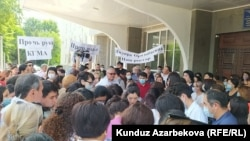 Акция у здания Медакадемии. Бишкек. 28 мая 2021 года.