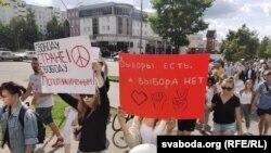 Протести против Лукашенко во Белорусија, 15.08.2020
