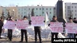 19 февральдә Казанда Тукай һәйкәле янында татар телен яклап пикет узды.