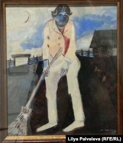 "Марк Шагал. ""Метельщик"", 1913 г."