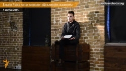 У Києві показали документальну виставу «АТО»