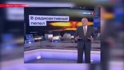 Втени «киевской хунты». Образ новой Украины вроссийских СМИ