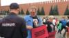 Пикет на Красной площади в память о Наталье Эстемировой, 15 июля 2019 г.