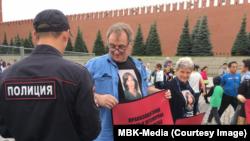 Пикет на Красной площади в память о Натальи Эстемировой, 15 июля 2019 г.