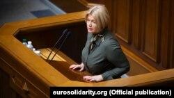 Колишня перша віцеспікерка Верховної Ради України,депутатка від «Європейської солідарності» Ірина Геращенко