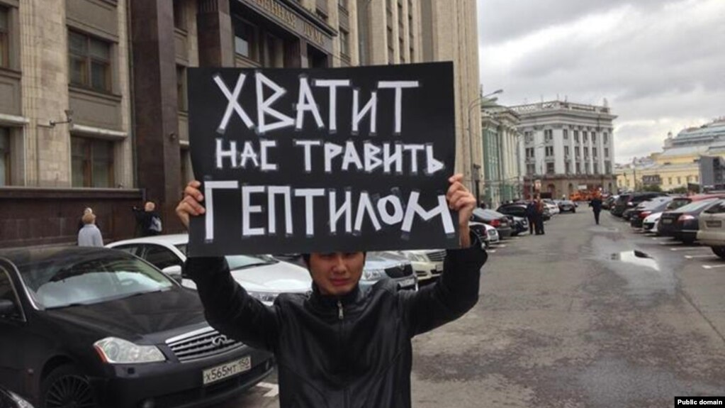 Казахи протестуют против Протона
