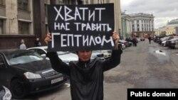 Қазақстандық азаматтық белсенді Ринат Кибраев «Протон-М» зымыран тасығышының ұшырылуына қарсылық білдіріп тұр. Мәскеу, 30 қыркүйек 2013 жыл.