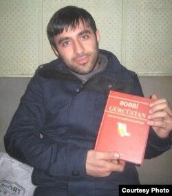 Azər Musaoğlu